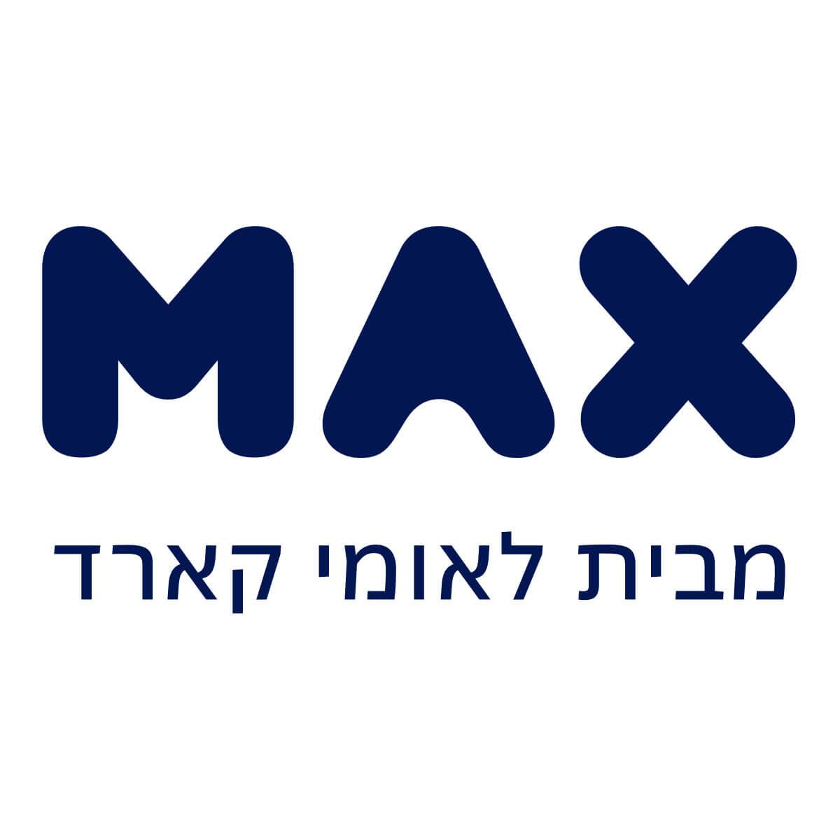 MAX מבית לאומי קארד